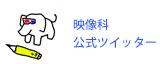 twitter_eizo