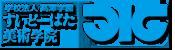 美品  10個セット☆ 小鉢 ☆ グラニット4.0ボール 和食器【料亭 [ 122 x 40mm ] 飲食店【料亭 旅館 和食器 飲食店 業務用】, Import shop Glasgow グラスゴー:3bfa7902 --- fuel.rest