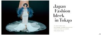 Japan Fashion Week in Tokyo