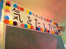 「ドヴァイ」展 (2009静岡CCC)