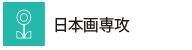 tsushin_icons_jp