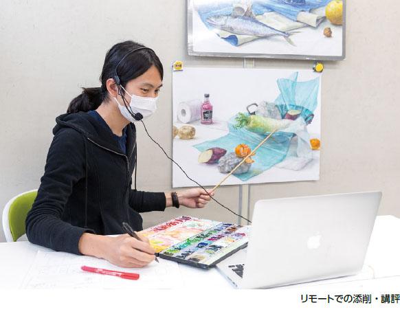 通信 日本画 参作